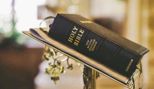 「旧約聖書」創造神とイスラエルの民の記録、伝説