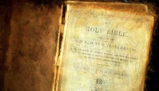 「聖書外典」天使と悪魔の記述。古代ギリシアの哲学をどう見たか