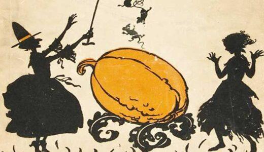「ペロー童話集」かわいそうな赤ずきんちゃん、長靴をはいた猫の知恵