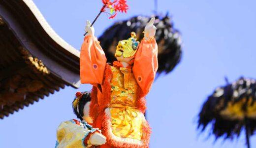 「江戸のカラクリ」人形浄瑠璃、飛行機械計画、玩具黒船の伝記